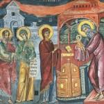 """""""Стрітення"""" — це зустріч людства в особі старця Симеона з Богом!"""